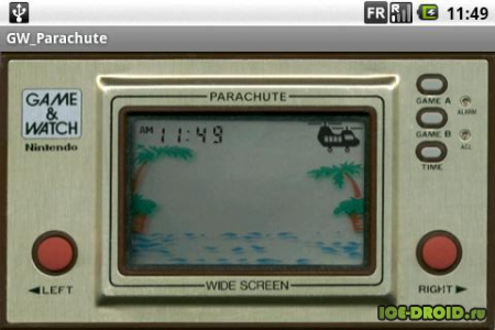 Game & Watch - Parachute